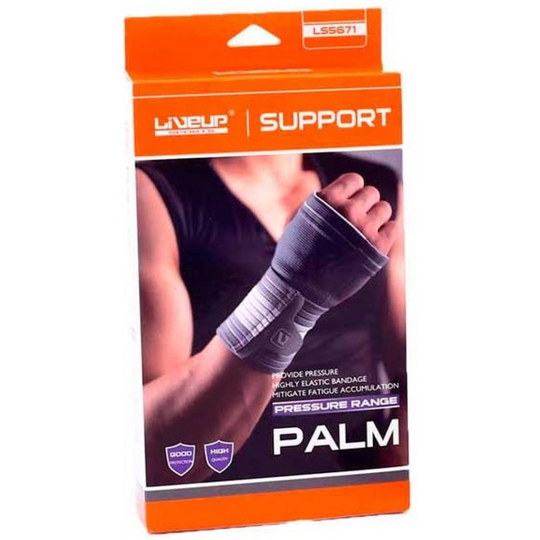 Защита ладони LiveUp Palm SUPPORT