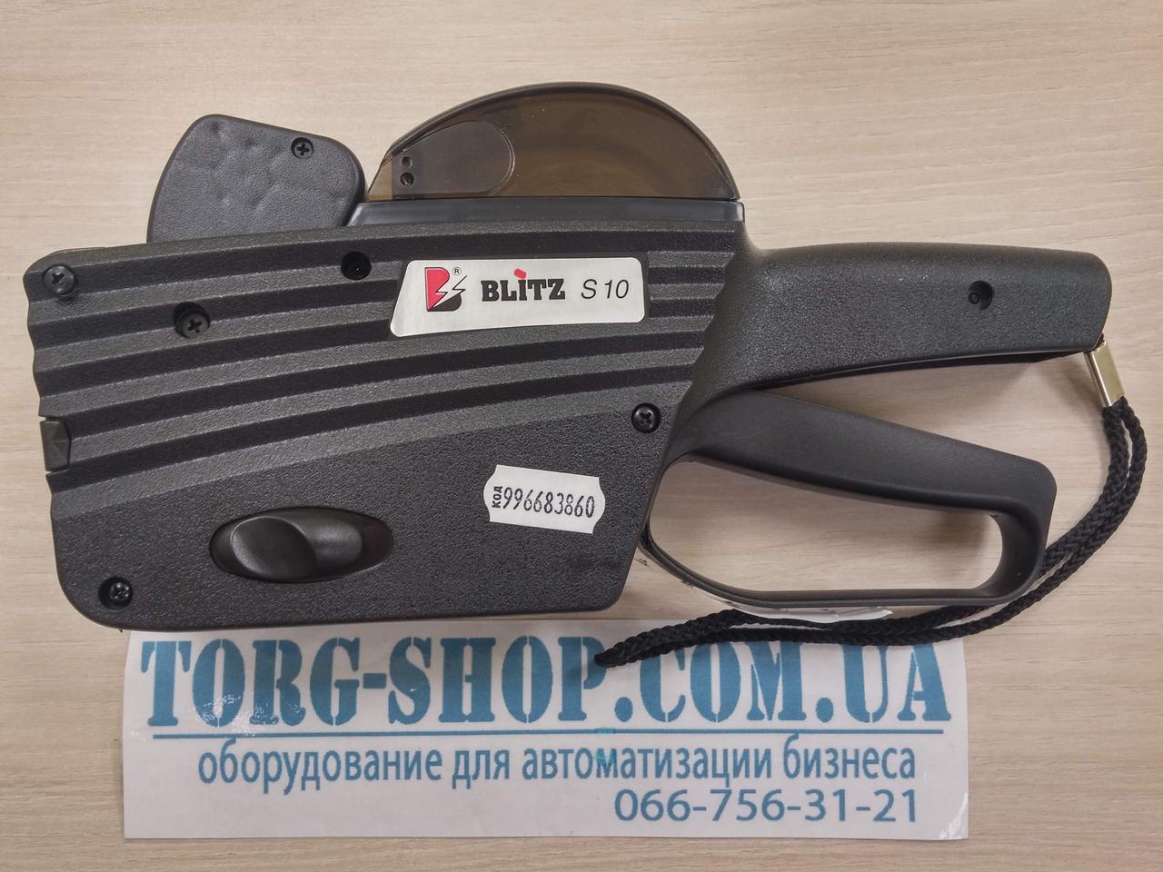 Этикет-пистолет Open Data Blitz S10  однострочный этикет-пистолет