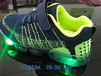 Детские кроссовки с подсветкой для мальчиков оптом Размеры  25-30