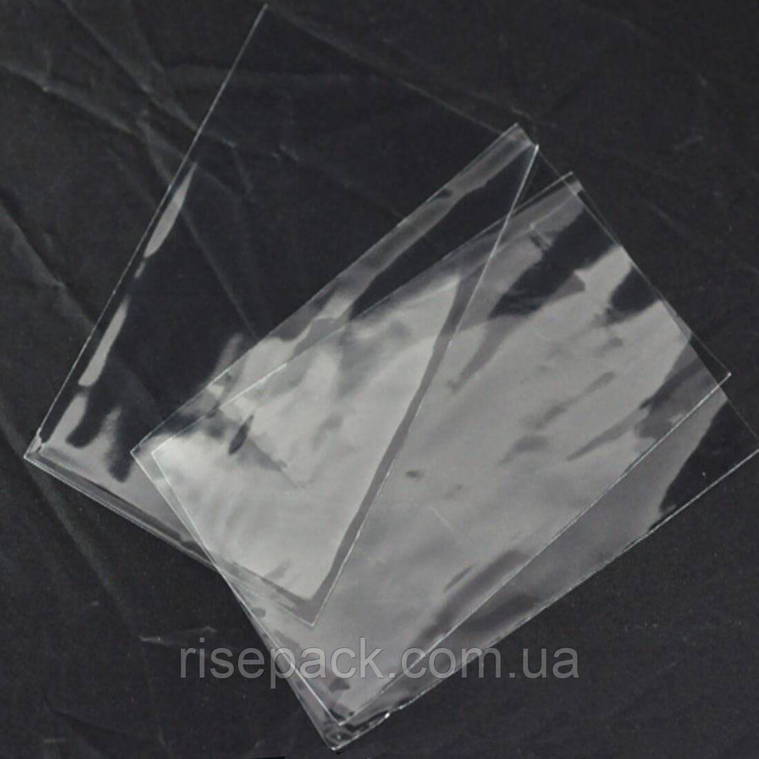 Пакеты  полипропиленовые 11х32 прозрачный для упаковки и фасовки