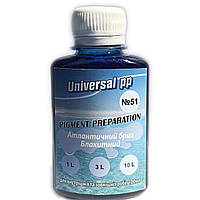 Колорант, пигмент Universal PP 51 Голубой (атлантический бриз)