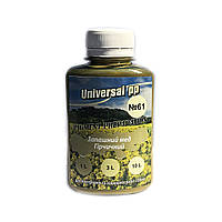 Колорант, пигмент Universal PP 61 горчичный (душистый мед), фото 1