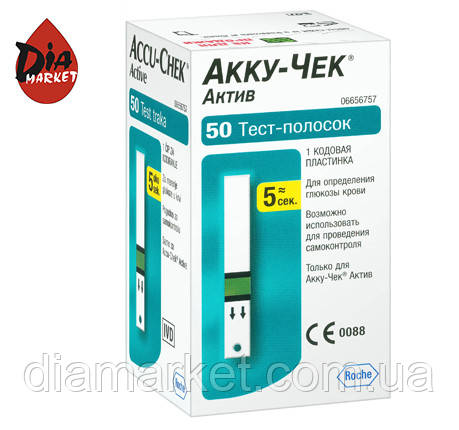 Тест-полоски АккуЧек Актив (Accu-Сhek Active) - 1 упаковка 50 шт.