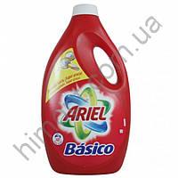 Гель для стирки Ariel Basico, 2.6 л