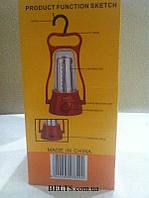 Аккумуляторный кемпинговый фонарь YJ-5827, светодиодная лампа YAJIA YJ-5827, светильник 5827