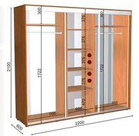 Шкаф-купе высота 2100,глубина 450, ширина на выбор, фото 1