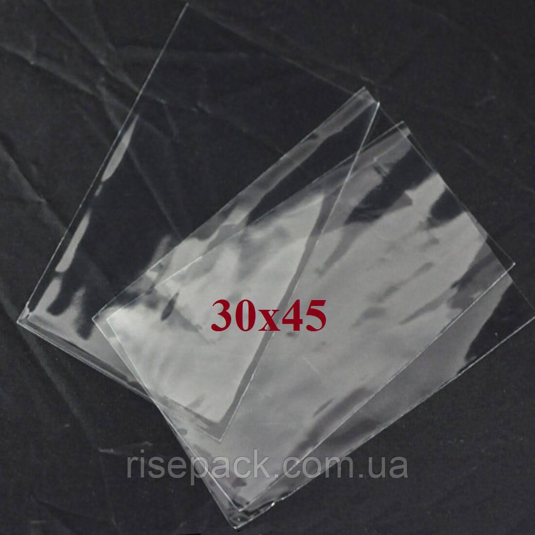Пакеты полипропиленовые 30х45 для упаковки и фасовки