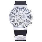 Часы Megir Silver/Black MG3007 (MN3007GBK-7)