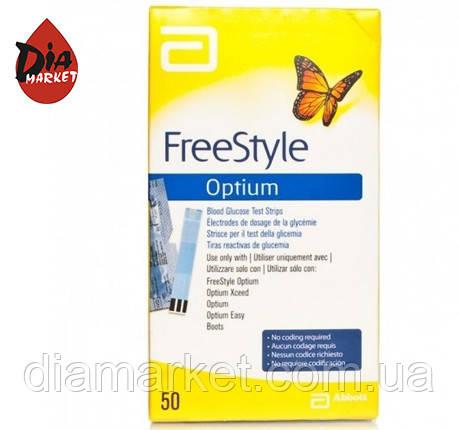 Тест-полоски Фристайл Оптиум (Freestyle Optium) - 1 упаковка по 50 шт.