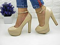 Туфли лаковые женские Flora бежевые на каблуках