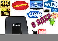 Smart TV, android TV box, IPTV, android 7 TB приставка + smart пульт. 8 ядер, 1/16 Gb + подарок, фото 1