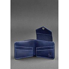 Кожаное портмоне 4.2 на кнопке синее, фото 3