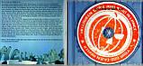Музичний сд диск HELLOWEEN My god given right (2015) (audio cd), фото 2