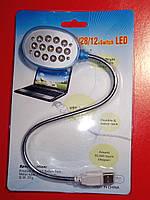 USB подсветка для ноутбука на гибкой ножке
