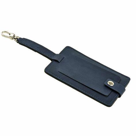 Кожаная бирка для багажа Бланк-тэг синяя, фото 2