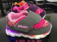 Детские кроссовки с подсветкой оптом Размеры 21-26