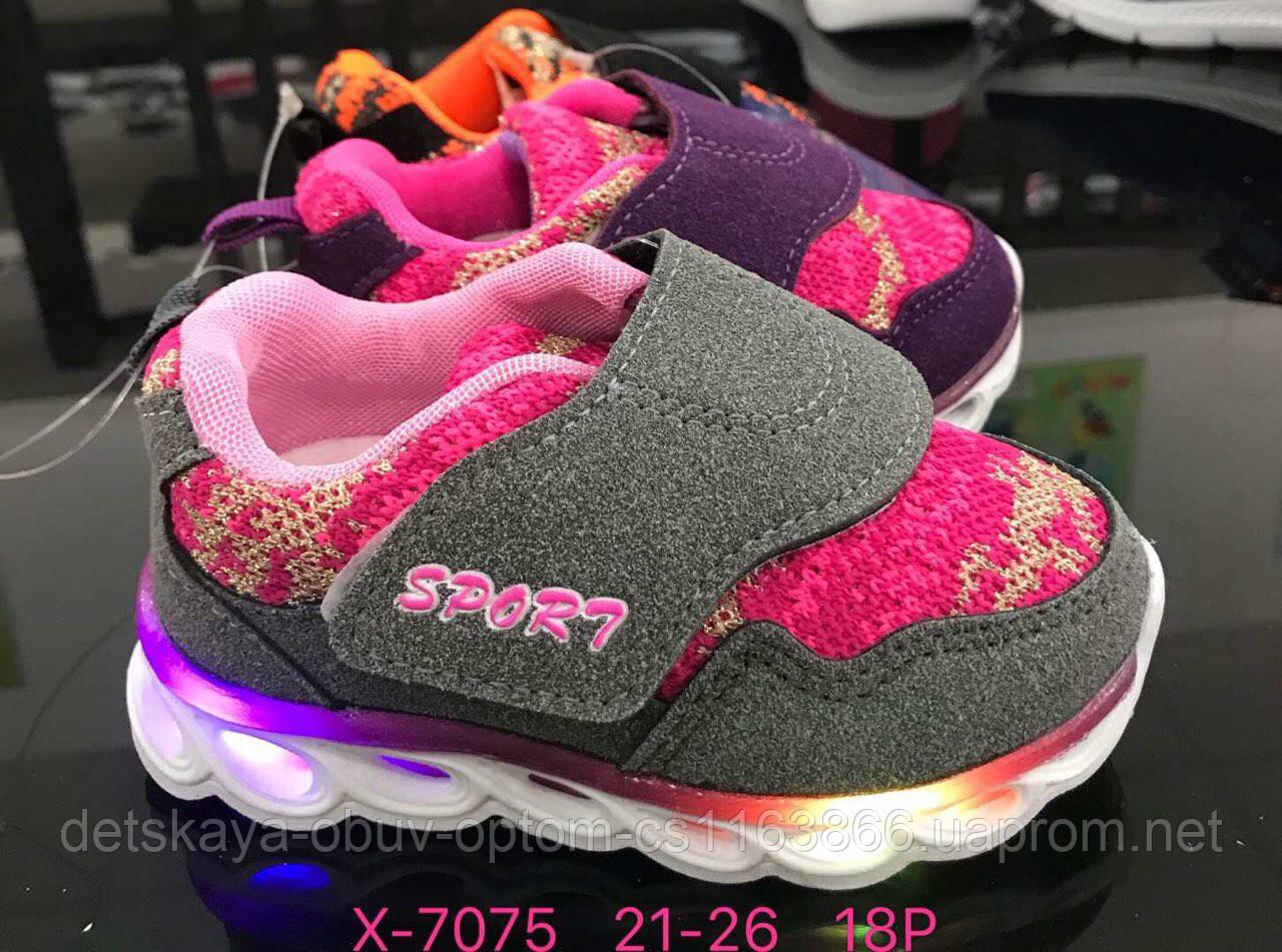 83ecb7f292c6 Кроссовки детские Nike оптом в категории кроссовки, кеды детские и  подростковые в Украине. Сравнить цены, купить потребительские товары на  маркетплейсе ...