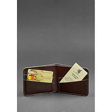 Портмоне 4.1 (4 кармана) Шоколад, фото 2