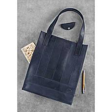 Кожаная женская сумка шоппер Бэтси синяя, фото 2