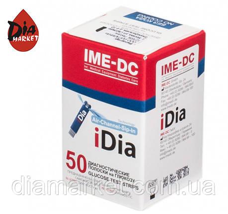 Тест-полоски IME-DC iDia(ИМЕ-ДИСИ иДея) - 50 шт.