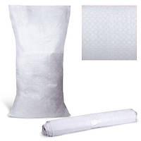 Мешок полипропиленовый белый - 95 см х 55 см (50 кг)