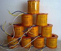 Катушка к вакуумному контактору КВн 3-250/1,14-4,5