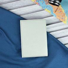 Обложка для паспорта Hipster goat + блокнотик, фото 3