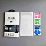 Захисне скло 4D на Iphone 7 Чорне Біле, фото 2