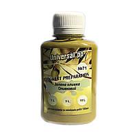 Колорант, пигмент Universal PP 71 оливовый (зеленая оливка)