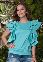 Блуза ментолового цвета с воланами