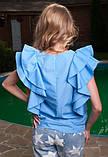 Блуза голубого цвета с воланами, фото 2
