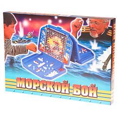 Настольная игра Морской бой Биплант