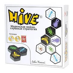 Настольная игра Улей / Hive Gen 42 Games