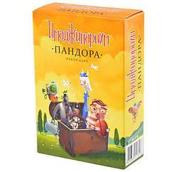 Настольная игра Имаджинариум дополнение. Пандора Stupid Casual