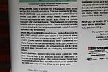 Универсальный грунт и порозаполнитель, OKON® Multi-Surface, 3.79 litre, Zinsser, фото 6