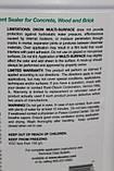 Универсальный грунт и порозаполнитель, OKON® Multi-Surface, 3.79 litre, Zinsser, фото 7
