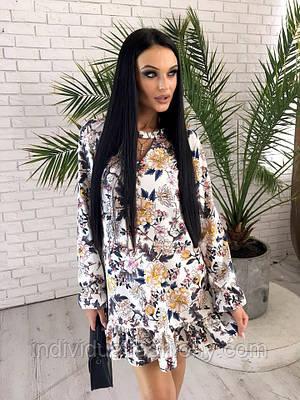 Платье «Каприз» с поясом
