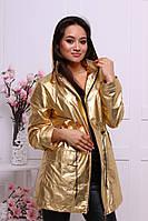 Женская демисезонная куртка металл с поясом 340197