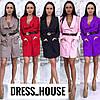 Платье-пиджак с поясом и карманами 5031819