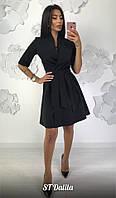 Платье на запах с пышной юбкой и поясом 16031823