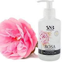 Гель Дамасская роза SNB Professional 250 мл