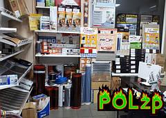 Магазин теплых полов «POLzp», при поддержке компании «Разумный Дом» открыли в Запорожье  самый большой в регионе склад теплых полов