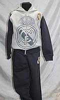 Костюм  детский с символикой FC REAL