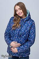 Демісезонна двостороння куртка для вагітних Floyd OW-38.012, синій з принтом + пильна м'ята, фото 1