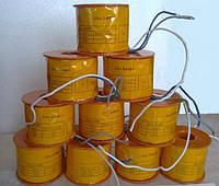 Катушка к вакуумному контактору КВн 3-400/1,14-4,5