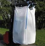 Мешки на 1 тонну