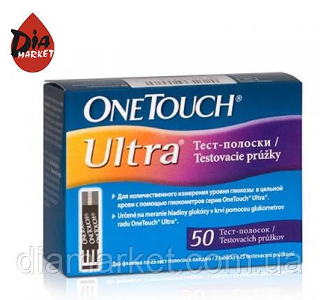 Тест-полоски ВанТач Ультра (OneTouch Ultra) -1 упаковка по  50 шт.
