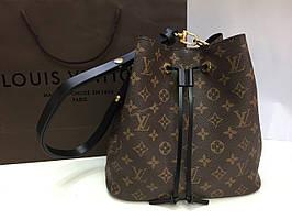Шикарная сумочка Louis Vuitton lux качество 2095