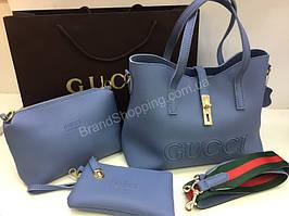 Шикарная женская сумочка Gucci Lux 3в1 в нежно -голубом цвете арт 2097