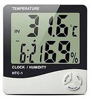 Термометр электронный НТС -1 с гигрометром, часами, будильником и календарём
